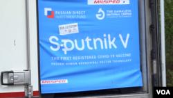 U entitet Republika Srpska trebalo bi da stigne ukupno 200 000 ruskih Sputnik V vakcina