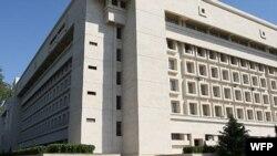 Dövlət Təhlükəsizliyi Xidmətinin binası