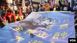 香港超過40個民間團體及政黨發起元旦遊行,要求特首梁振英下台。(美國之音湯惠芸)