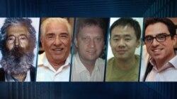 美國政府政策立場社論:伊朗政權的受害者