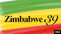 Zimbabwe 39 Widget