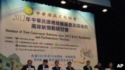 中華港澳之友協會在台北舉辦的選後兩岸新情勢研討會