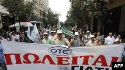 Yunanıstan nümayişçi Maliyyə Nazirliyini mühasirəyə alıb