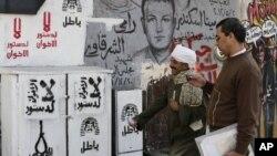 قاہرہ میں نئے آئینی مسودے کے خلاف اشتہارات