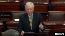 參議院少數黨領袖麥康奈爾(Mitch McConnell, R-KY)也投下了無罪票。