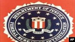 ایف بی آئی نے گھریلو فون ریکارڈ کر کے قانون کی خلاف ورزی کی : واشنگٹن پوسٹ