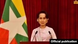 ႏိုင္ငံေတာ္အတိုင္ပင္ခံပုဂၢိဳလ္ ေဒၚေအာင္ဆန္းစုၾကည္ (သတင္းဓာတ္ပံု - Myanmar State Counsellor Office - မတ္ ၁၆၊ ၂၀၂၀)