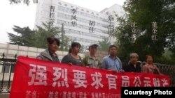 人权活动人士胡佳2013年9月参加北京街头要求公示财产活动(胡佳推特照片)