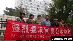 人权活动人士胡佳参加北京街头要求公示财产活动。(胡佳推特 2013年资料照片)
