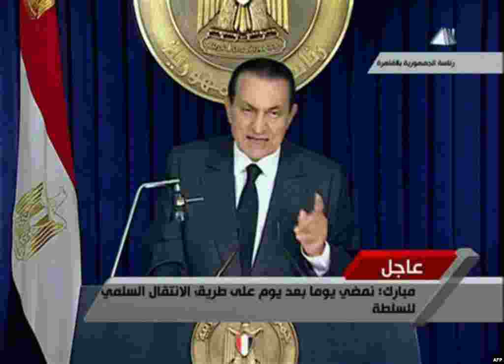 Egyptian President Hosni Mubarak makes a televised statement to his nation in this image taken from TV aired Thursday. Mubarak said in his statement that while protester demands are legitimate, he won't give in to foreign dictates. (AP Photo/ Egypt TV v