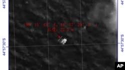 Snimak koji je objavila kineska Državna uprava za nauku, tehnologiju i industriju nacionalne odbrane