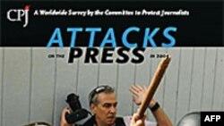 2010-cu ildə vəzifələrini yerinə yetirərkən 105 jurnalist həlak olub