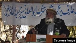 محمد عبدالعزیز مهجور بیدل شناس افغان