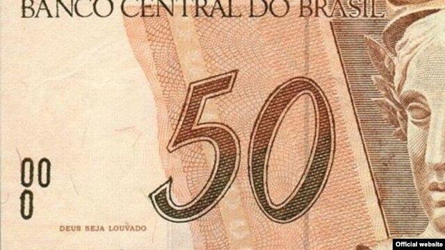 Imagen del real, moneda de Brasil.