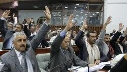 پارلمان یمن مصونیت صالح را تصویب می کند