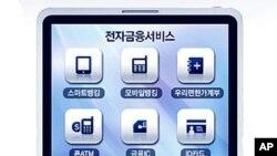 [안녕하세요, 서울입니다] 한국의 인터넷뱅킹 서비스