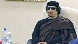 لیبی، مرگ معمر قذافی