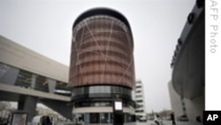 World's Most Environmentally Sound Building Opens
