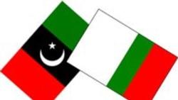 پایان همکاری حزب متحده قومی با ائتلاف پاکستان