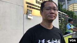 支聯會副主席蔡耀昌表示,申請維多利亞公園場地舉辦六四燭光集會, 可能要到5月中旬才有眉目。(美國之音湯惠芸)