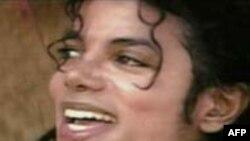 Прощание с Майклом Джексоном