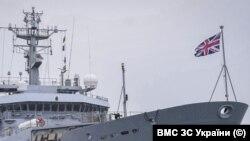 Британський патрульний корабель Trent