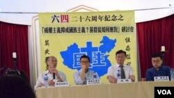 多個香港天主教及基督教團體合辦六四26週年研討會。(美國之音湯惠芸)
