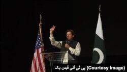 Muummicha ministiraa Paakistaan, Imran Khan