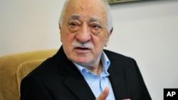 土耳其穆斯林神职人员居伦