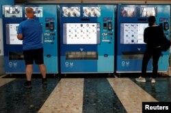 Tokyo Olympics Souvenir Vending Machine