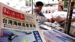 中國網絡觀察:環球時報不姓黨?
