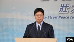 資料照:台灣陸委會副主委邱垂正