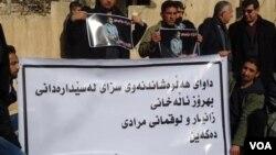 protest in Sulymani