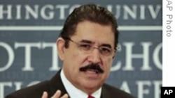 美国削减对洪都拉斯1100万美元的援助