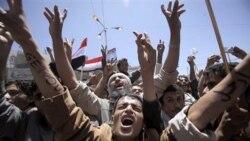 نمایی از تظاهرات مردم یمن در صنعا در روز یکشنبه