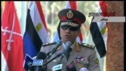 فرمانده ارتش مصر از مردم خواست از ارتش حمايت کنند