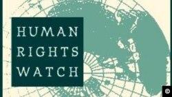 Human Rights Watch menghimbau pemerintah Afghanistan untuk memperingan hukuman mati bagi pelaku penembakan tentara Perancis Januari lalu.