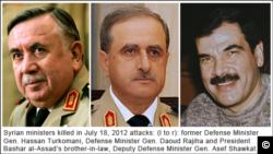 Ðại tướng Hassan Turkmani, một cựu bộ trưởng quốc phòng Syria (trái), Bộ trưởng Quốc phòng Daoud Rajha (giữa) và Thứ trưởng Quốc phòng Assef Shawkat (phải) đều thiệt mạng trong vụ đánh bom tự sát ở Damascus