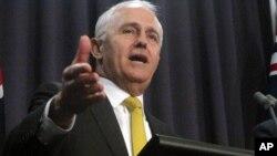 Thủ tướng Úc Turnbull nói với báo chí hôm 8/8/2017 về khả năng hợp pháp hóa hôn nhân đồng tính trong năm nay.