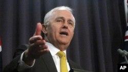 澳大利亚总理特恩布尔(资料照)