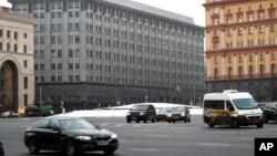 Штабквартира ФСБ в Москве
