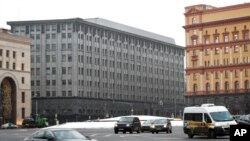 Ibiro bijejwe iperereza mu Burusiya, FSB,