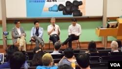 香港研討會探討去年底雨傘運動後,今年11月底舉行的區議會選舉的重要性。(美國之音湯惠芸攝 )