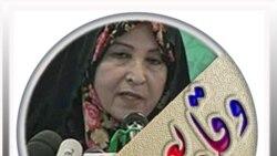 وقايع روز: زهرا رهنورد ميگويد در چهارشنبهسوری اگر خشونتی باشد از سوی خود حاکميت است