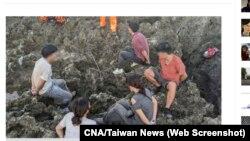 Năm người Việt nhập cư lậu vào Đài Loan mới bị bắt vào ngày 16/9/2020.