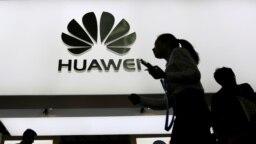 Truyền thông Nhật cho biết công ty Huawei của Trung Quốc đang nhắm tới việc cung cấp hạ tầng công nghệ mạng không dây thế hệ thứ năm (5G) cho Việt Nam.