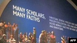 """""""1001 shpikjet"""", ekspozitë kronologjike e Periudhës së Artë të shkencës në botën islamike"""