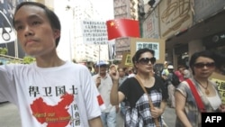 Антияпонская демонстрация в Гонконге