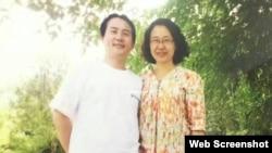 维权律师李和平和妻子王峭岭