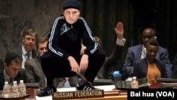 俄羅斯駐聯合國副大使發言招致批評後,英文莫斯科時報電腦剪輯後在推特上發表的圖片。